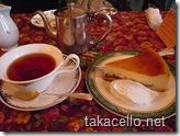 杏とレーズンのチーズケーキと紅茶
