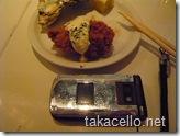 牡蠣フライ、サイズ比較用携帯電話