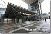 Tokyo Big Sight:この写真を見てSightのスペルを知りました(;^_^A