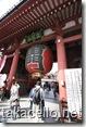 浅草:浅草寺の雷門