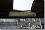 都電荒川線:早稲田駅