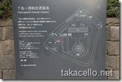 千鳥ヶ淵戦没者墓苑の地図
