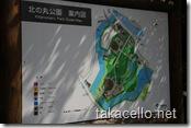 北の丸公園の地図