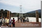 九重夢吊橋で記念撮影大会