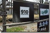 910 Organic Garden