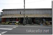 日本の原風景のような雑貨屋