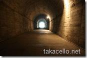 事務所からトンネルへ:佐多岬