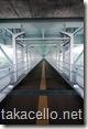 新西海橋の歩道
