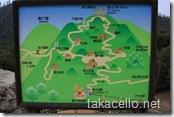 弥山山頂地図