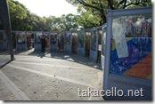広島平和記念公園と千羽鶴