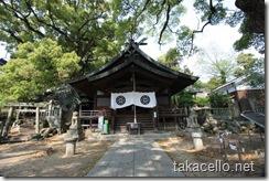 艮(うしとら)神社