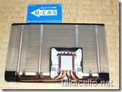 ZAWARD製ZAV-Accelero S1 REv.2Bと比較のためのB-CASカード(普通のキャッシュカードと同じ大きさ)