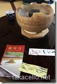 龍安寺 西源院で火鉢と龍安寺のチケットとパンフを並べる。