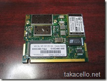 Intel 2915abg