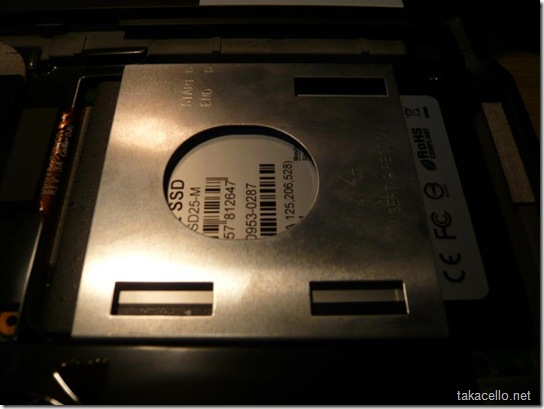 SSD部のアップ