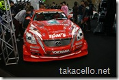 TOM'Sのレーシングカー