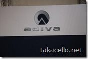 adivaブース