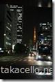 浜松町か汐留辺りから東京タワーを望む