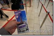東京タワーの入場券