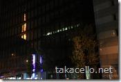 東京タワーの写り込み