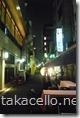 新橋の中華食堂