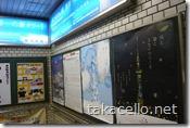 業平橋駅の掲示板