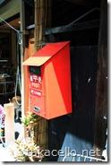 家庭用ポストのような郵便ポスト