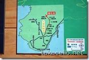吉野山・案内図