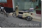 改造電動バイク