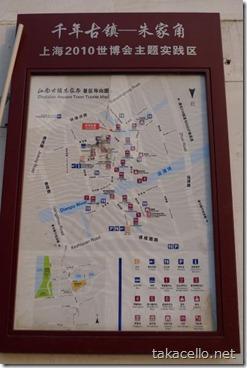 朱家角の地図