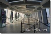 上海環球金融中心 97F部分