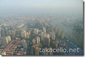 上海環球金融中心 トイレからの眺め