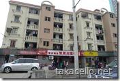上海の集合住宅