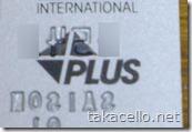 Internationalカード PLUS