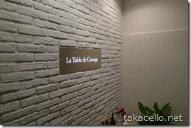La Table de Corage(ラ ターブル ド クラージュ)