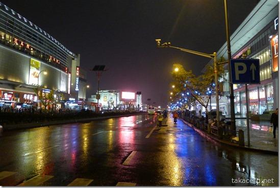 雨の天山路