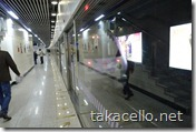 上海交通大学駅