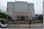 上海博物館向かいの共産党の建物