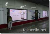 タイガーの広告:南京東路辺りの地下の広告