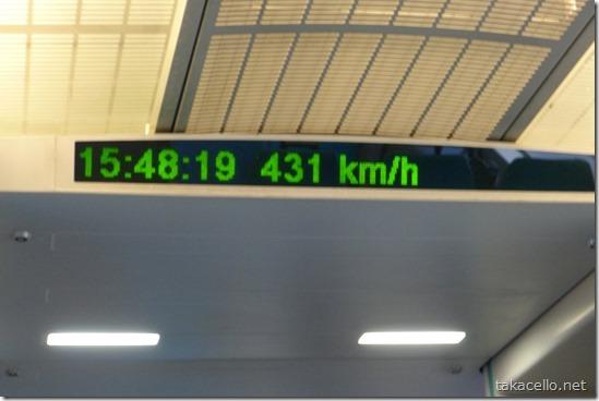 上海リニア:431km/hで走行中